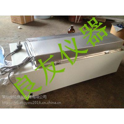 金坛凯时APPHH-W600 数显三用恒温水箱 生产三用水箱厂家 欢迎选购