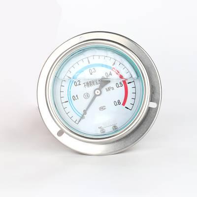 河北秦皇岛卢龙YEJ-101矩型压力表-耐震电接点压力表具有体积小.显示清晰