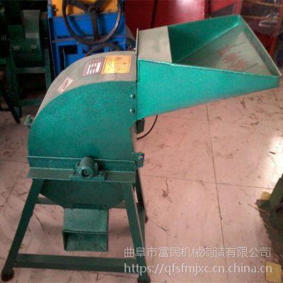 农用饲料加工机械干草粮食粉碎机型号秸秆粉碎机多少钱