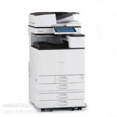 理光(RICOH) MPC4504SP A3/A4彩色网络多功能复印机出租租赁