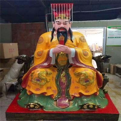 玻璃钢材料塑造玉皇大帝神像 树脂雕塑王母娘娘厂家 昌东神像雕塑制作厂家