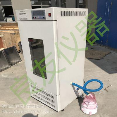 金坛良友HWHS-150 生化恒温培养箱 恒温恒湿箱销售