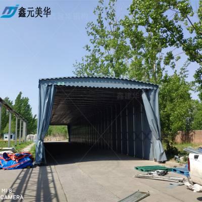 淄博市伸缩电动雨蓬厂家-大型物流储蓄活动篷-移动储蓄帆布蓬厂家定做