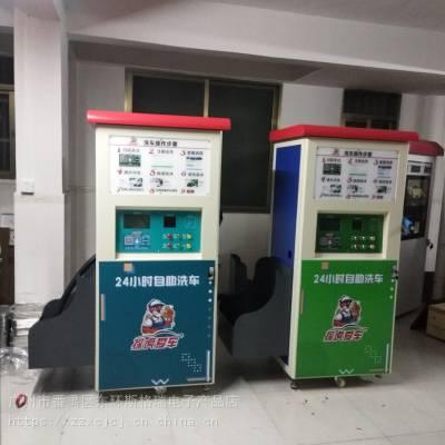 洗车器 广州自助洗车机 哪个洗车器好