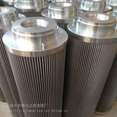 液压油1300R005BN滤芯质量好 价格低