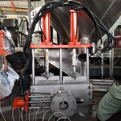 塑料造粒机液压双模头 300型换网不停机模头