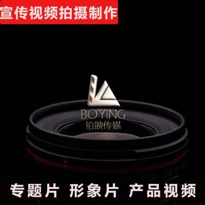 黄埔区企业宣传片拍摄 广州品牌形象片制作 本地视频制作公司