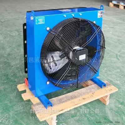 剑邑ELC系列液压机械风冷却器_液压设备风冷却器_液压冷却散热装置