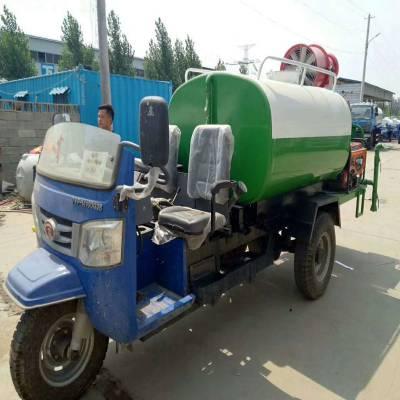 宣城两方小型三轮洒水车供应厂家直销