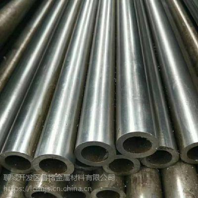 山东聊城现货供应机械加工用精密无缝钢管 45#精密光亮管 规格齐全