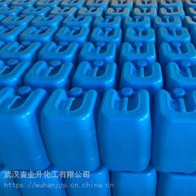 吉业升消泡剂生产厂家 高含量工业级消泡剂