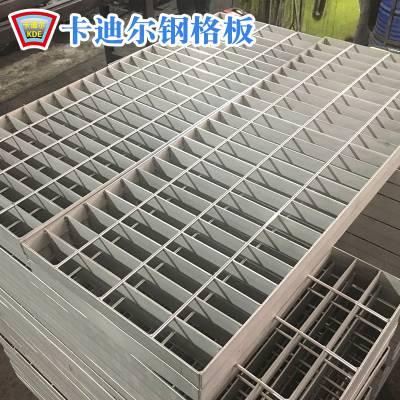 钢格板批发复合盖板地库沟盖板钢平台格栅板楼梯踏步钢格栅
