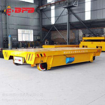广西25吨地坑电动平车 电动钢水车 轨道电动平车环保易维护