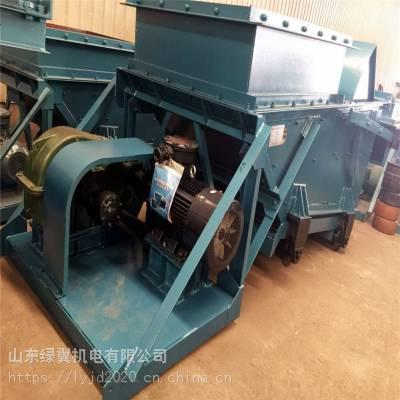 K0往复式给煤机 绿翼重工常年供应 现货充足 K0往复式给煤机