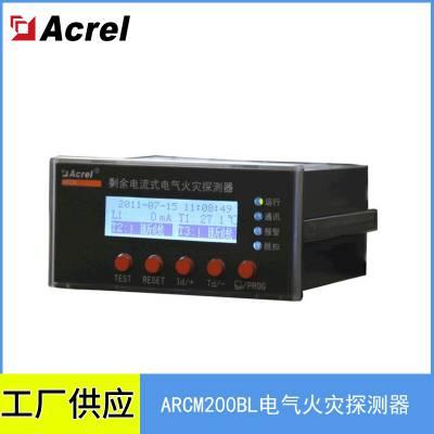 电气火灾监控系统在浙江杭州华成科技大厦的应用