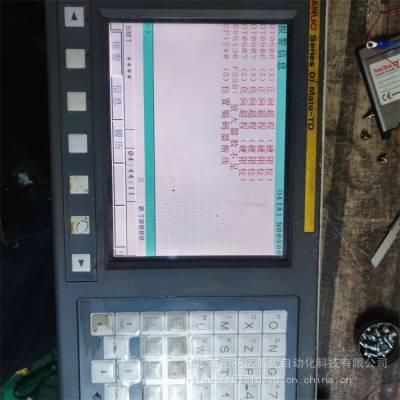 晨骏 KND驱动器维修 西门子PCU50.5主板维修 欢迎咨询