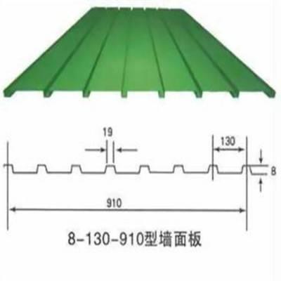 新之杰南通分厂YX8-130-910型彩钢墙面板规格齐全