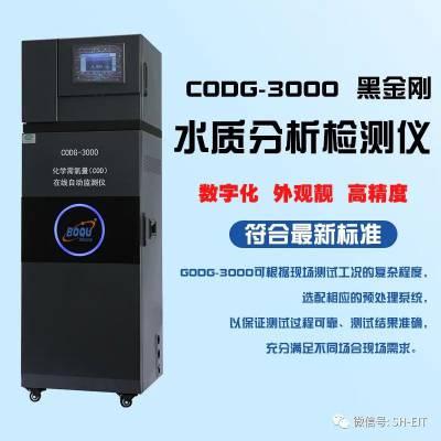 【博取小课堂】化学需氧量COD检测方法有这些 ?