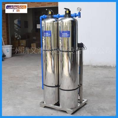 供应厨房酒店直饮水设备 地下井水过滤器 去除泥沙悬浮物