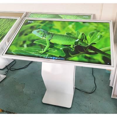 定制 一体机 卧式触摸查询一体机 安卓红外触控广告机 可加摄像头 身份证刷卡器