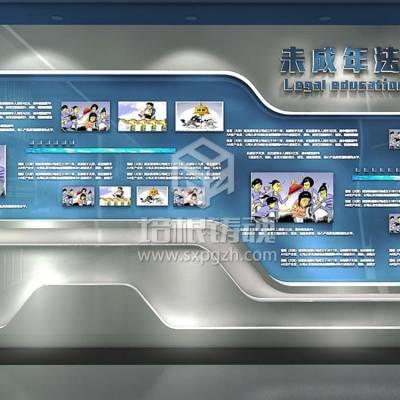 多媒体法治宣传教育基地设计费用