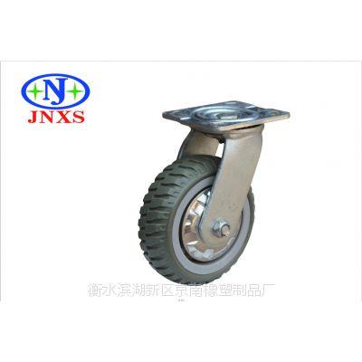 京南橡塑 厂家直销 6寸灰色烽火轮橡胶脚轮万向定向刹车脚轮带盖