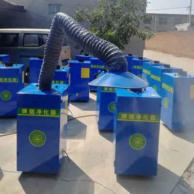 益翔 焊机吸烟净化器 单机布袋除尘器设备