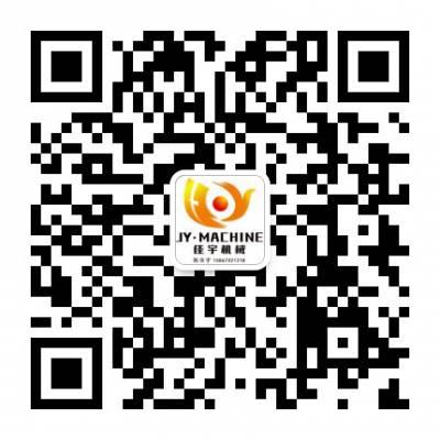 余姚市佳宇机械厂入住中国供应商平台