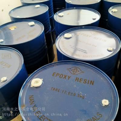 菏泽南亚e-128环氧树脂 环氧地坪漆材料e51河南代理