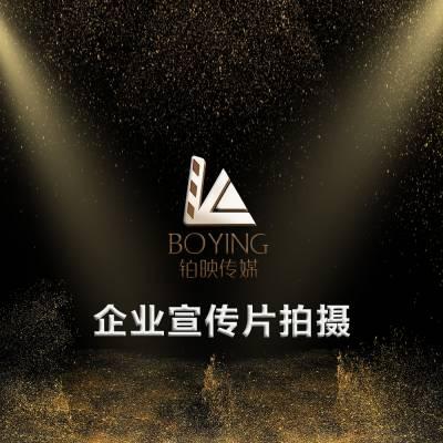 黄埔区广告制作公司 品牌宣传片策划 短视频微电影拍摄