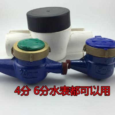 各类水表保温箱内冬季防冻水表保温套 阀门保温套全国发货