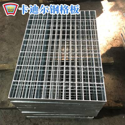 新疆钢格板厂家直销热镀锌钢格板 长方形扇形圆形钢格栅板 水沟盖板 楼梯踏步板、承载500kg