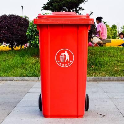 唐山市垃圾桶***户外室外垃圾桶塑料环保垃圾桶分类垃圾桶垃圾分类垃圾桶价格