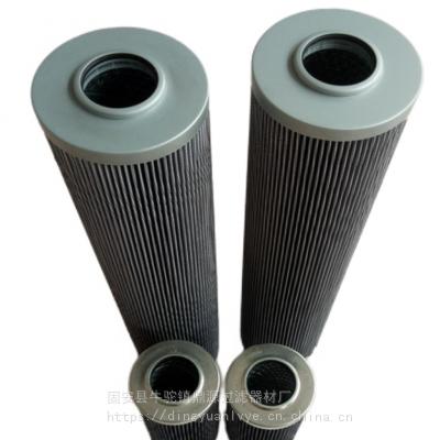 摊铺机滤芯2031492 维特根WIRTGEN液压滤芯2031492 进口材质生产