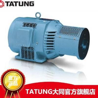 供应台湾大同电机 TATUNG大同电动机 大同(上海)有限公司