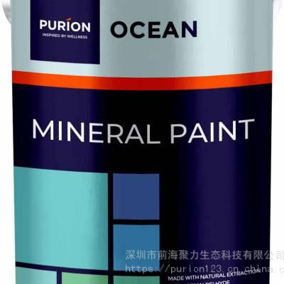 建筑室内墙面高端环保无机粉末涂料