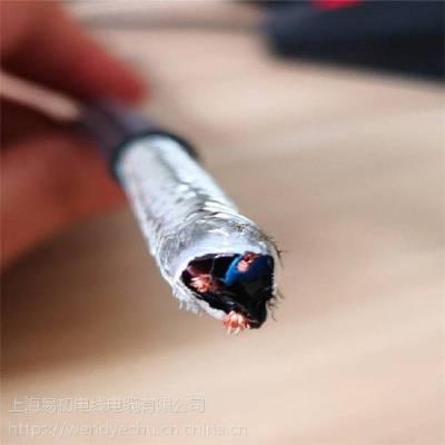 ECHU 供应裸铜/镀锡导体PE绝缘RS485 2*2*24awg 通讯电缆