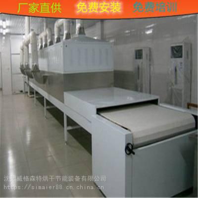PU线板水性漆微波烘干设备 较好的微波干燥机厂家