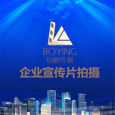 东莞市企业宣传片拍摄 横沥镇形象片制作 工厂视频航拍