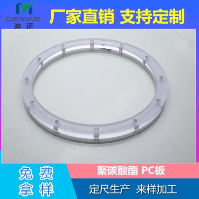 江苏迪迈塑胶 供应透明PC实心耐力板透明PC耐力板颗粒板