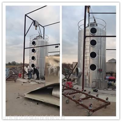 除臭除尘酸雾不锈钢喷淋塔 废气处理设备 漆雾处理脱硫塔不锈钢喷淋塔