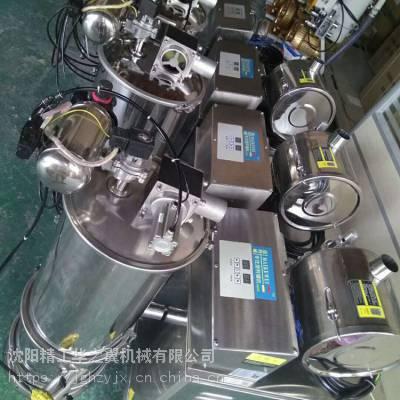 广州全自动吸料机强力真空上料机厂家定制华之翼
