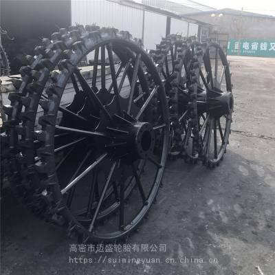 改装拖拉机 东方红 约翰迪尔2.1米 宽10公分 量大优惠 可出口