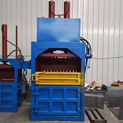 10吨废纸打包机 自动出包液压打包机 废纸吨袋打包机现货供应