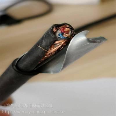 易初厂家直销铠装屏蔽对绞通讯线 RVSP22 1*2*1.5mm2