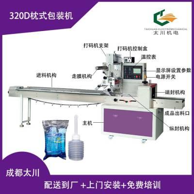 重庆自动喷雾瓶包装机TCZB-350X自动喷雾瓶套袋包装机厂家包邮售后无忧