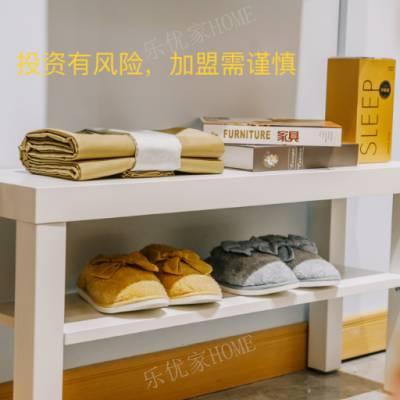 上海介绍加盟 有口皆碑 乐优家供应