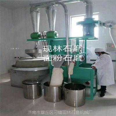 现林石磨 玉米面粉石磨机 商用工厂大型电动石磨磨粉机 小麦面粉石磨机