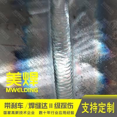 燃气水处理管道 管管自动焊机 管道自动焊接机