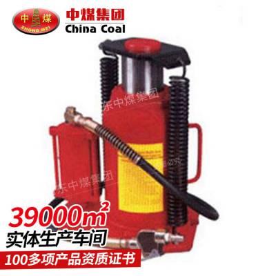 液压千斤顶 气动式液压千斤顶报价 矿用气动式液压千斤顶性能
